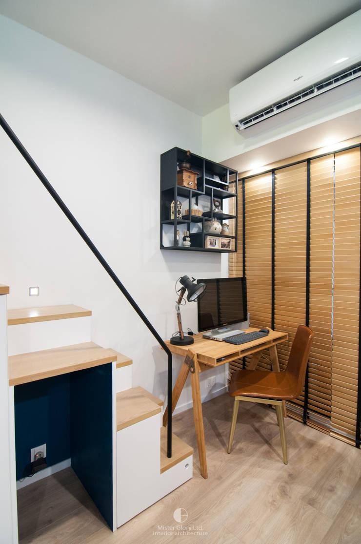 6:  Study/office by Mister Glory Ltd, Modern