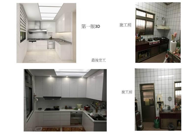 廚房-改造:   by 鼎士達室內裝修企劃