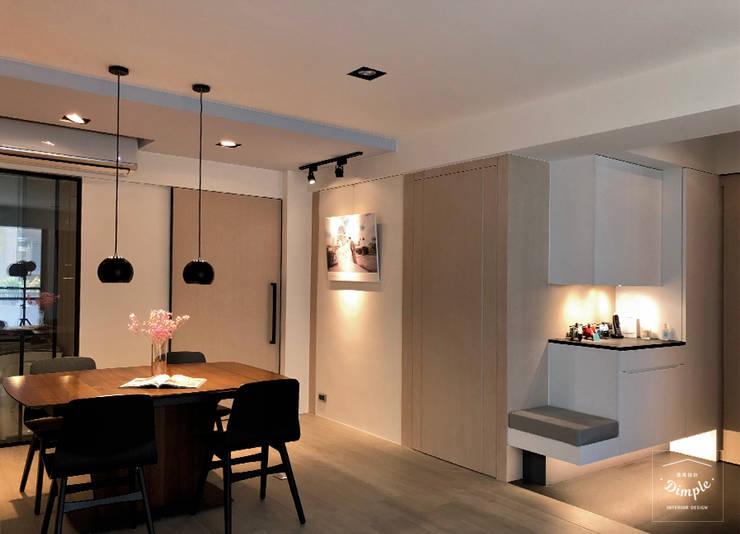 清晨的萊特-老屋翻新變身現代簡約居所:  餐廳 by 酒窩設計 Dimple Interior Design
