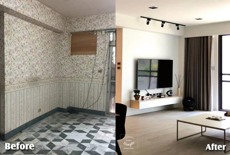 清晨的萊特-老屋翻新變身現代簡約居所:   by 酒窩設計 Dimple Interior Design