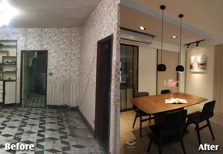 清晨的萊特:   by 酒窩設計 Dimple Interior Design