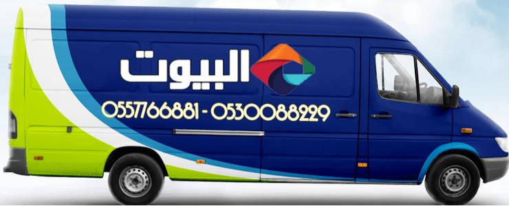 شركة نقل اثاث بالرياض شركة البيوت 0530088229 من البيوت