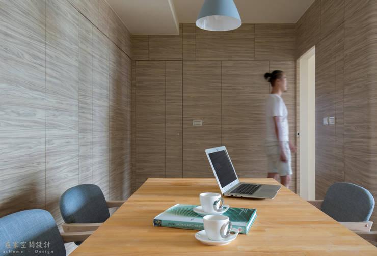 宜蘭-歡歡喜喜建案(住宅設計):  餐廳 by 在家空間設計