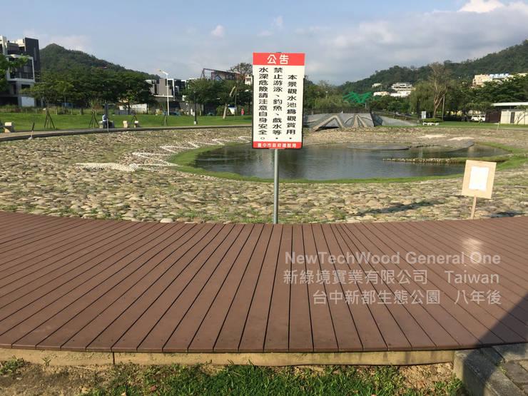 台中新都生態公園—地板工程:   by 新綠境實業有限公司