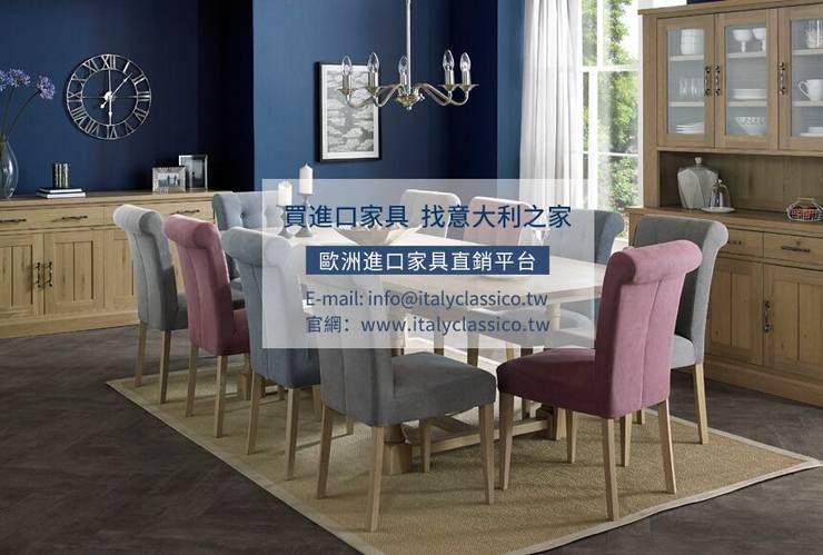聯繫我們:  衛浴 by 北京恒邦信大国际贸易有限公司