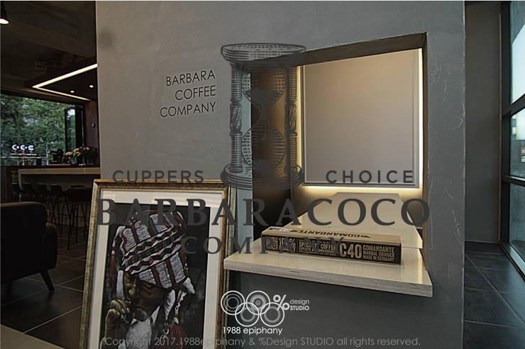 20평대 카페인테리어: 1988에피파니의  서재 & 사무실
