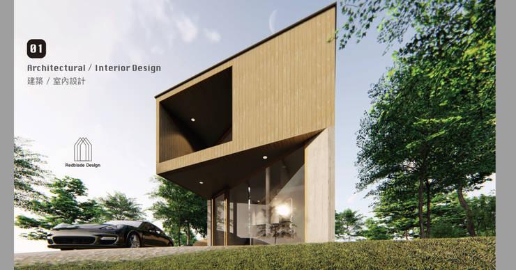 關於我們 / About us:   by Redblade Design / 刀赤空間設計工作室