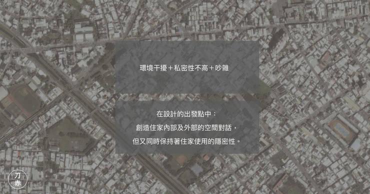 Boundary Wall / 圍牆設計案:   by Redblade Design / 刀赤空間設計工作室
