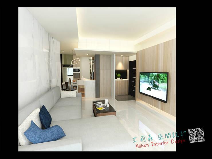 現代感設計:  客廳 by 艾莉森 空間設計