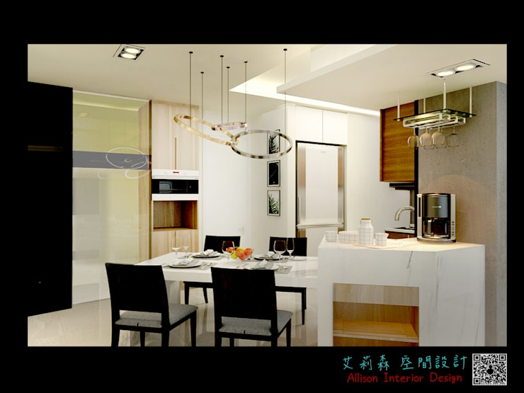 現代感設計:  餐廳 by 艾莉森 空間設計