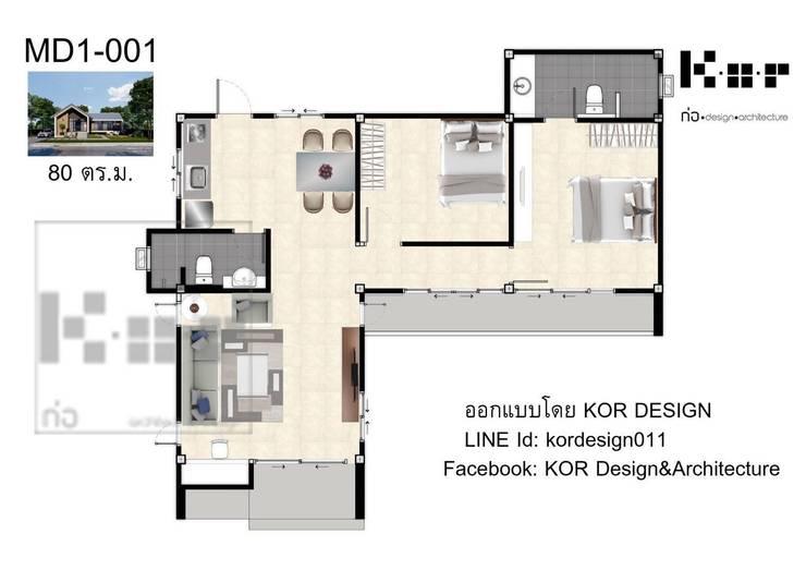 แบบบ้านชั้นเดียว MD1-001 By KOR Design:  บ้านสำหรับครอบครัว by Kor Design&Architecture