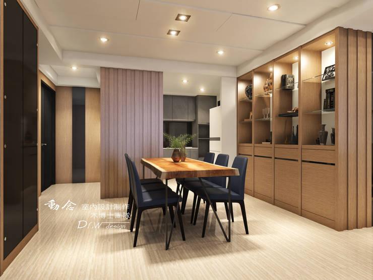 餐廳/廚房/歐式系統家俱/低調極簡的現代禪風:  餐廳 by 木博士團隊/動念室內設計制作