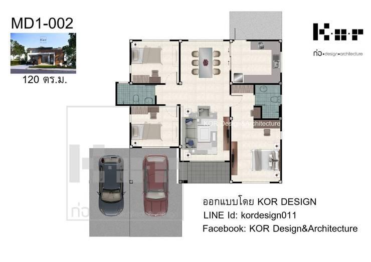 บ้านชั้นเดียว MD1-002 By Kor design:  บ้านเดี่ยว by Kor Design&Architecture