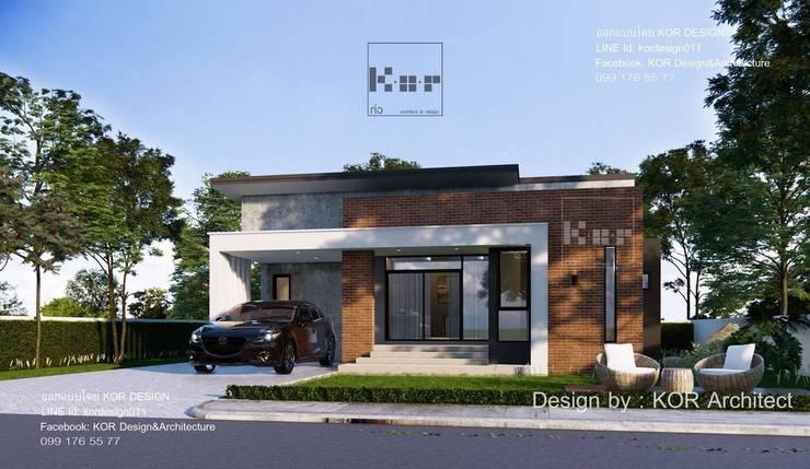 แบบบ้านชั้นเดียว MD1-002 By Kor design:  บ้านเดี่ยว by Kor Design&Architecture