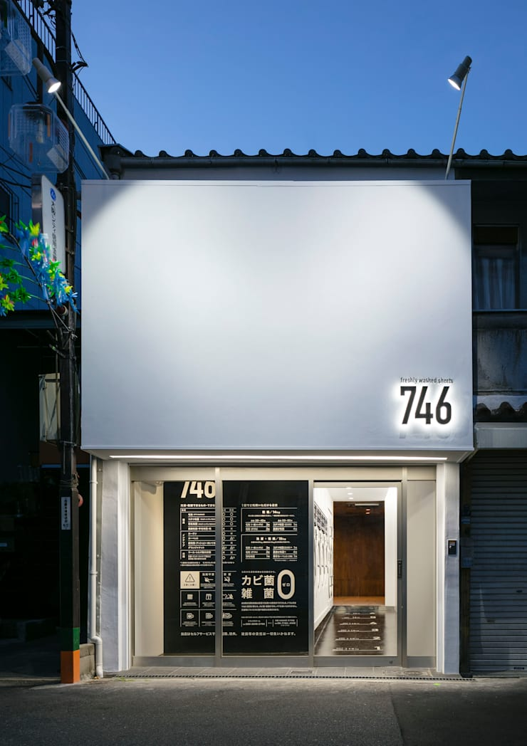 Commercial Spaces by 一級建築士事務所 アリアナ建築設計事務所, Modern Ceramic