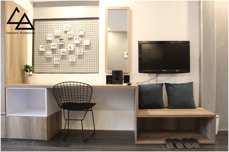 Workingspace:  Phòng giải trí by G.A Studio