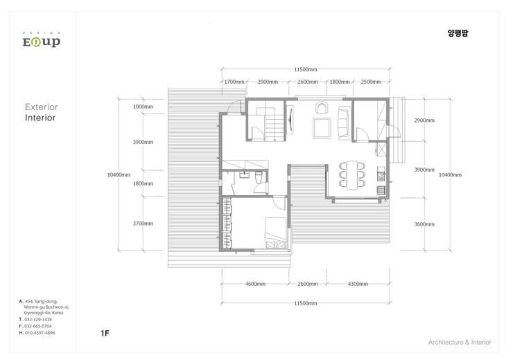 양펌.....팜주택 디자인: 디자인 이업의  바닥,모던 우드 + 플라스틱