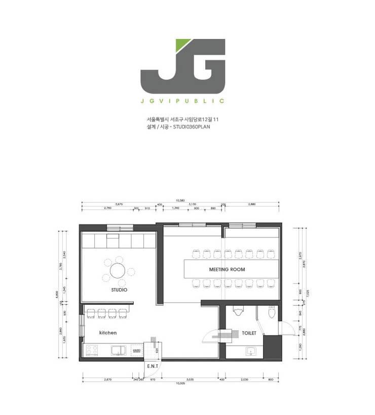 JGVIPUBLIC: (주)스튜디오360플랜 의  ,