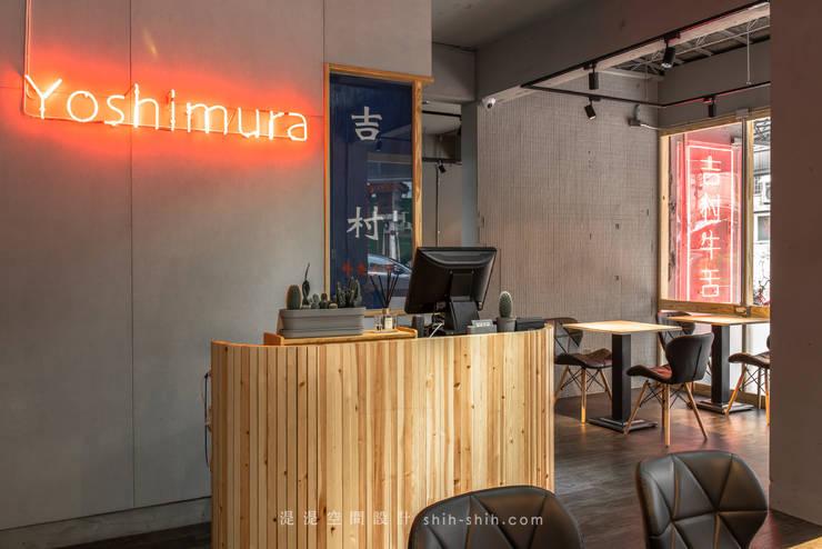 Counter:  餐廳 by 湜湜空間設計
