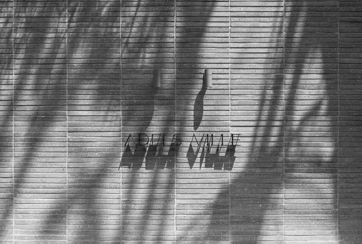 서래마을 아델스빌: 폴앤블랭크의  빌라