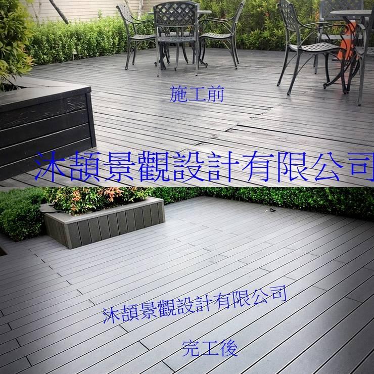 登陽建設(登陽漱夏社區)塑木平台:   by 沐頡景觀設計公司
