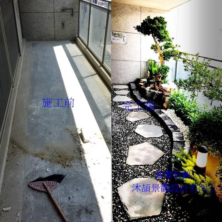 銳豐悅觀徐公館 景觀設計工程:   by 沐頡景觀設計公司
