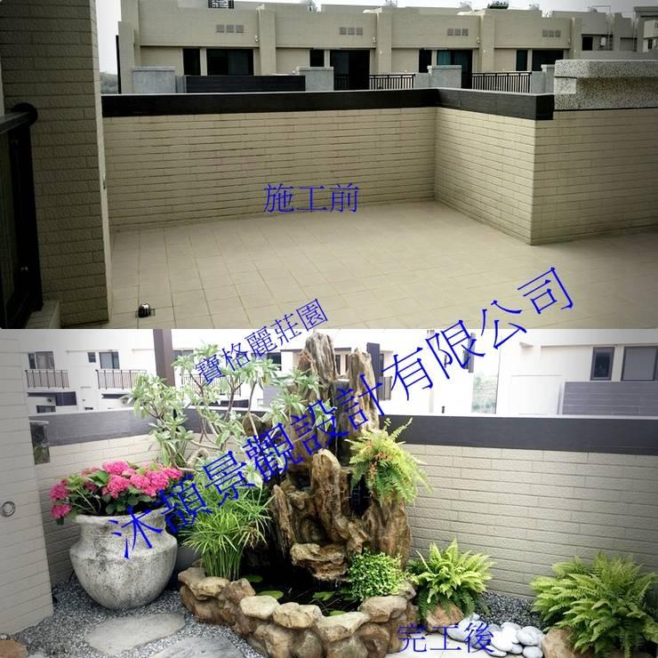 寶格麗莊園景觀  A30戶 空中花園景觀 施工前後比:   by 沐頡景觀設計公司