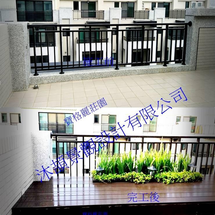寶格麗莊園景觀  A47戶 空中花園景觀  施工前後比:   by 沐頡景觀設計公司