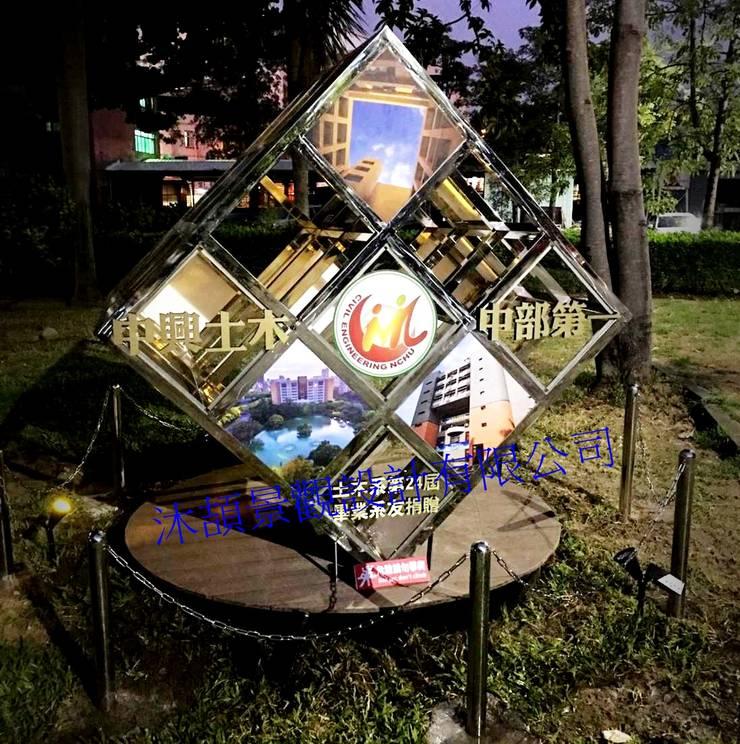 中興大學土木系LOGO意象設計:   by 沐頡景觀設計公司