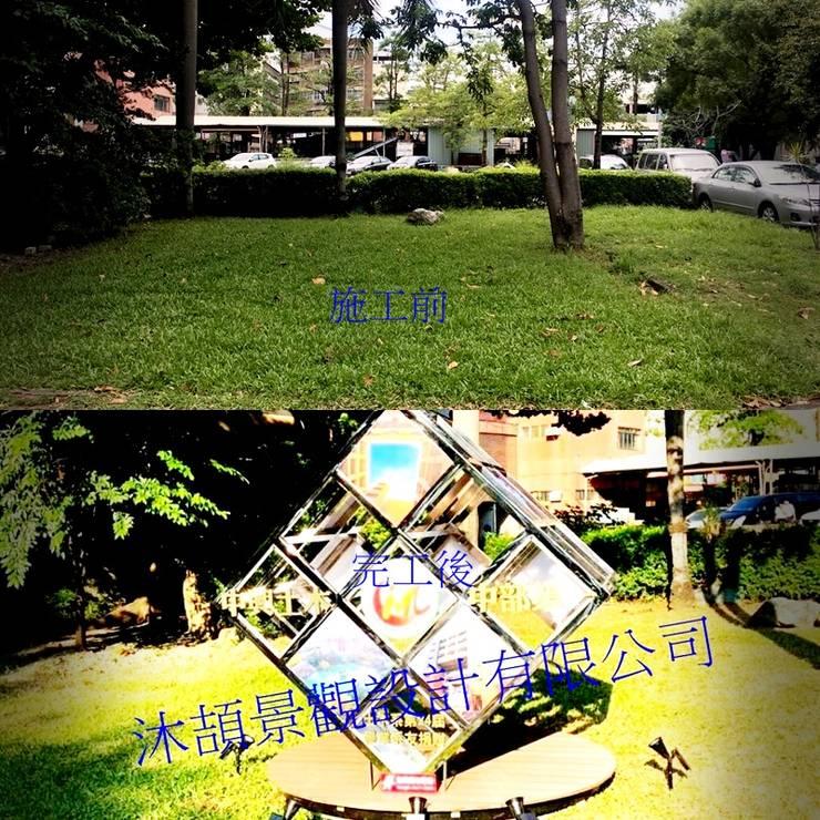 中興大學土木系LOGO意象設計 施工前後比:   by 沐頡景觀設計公司