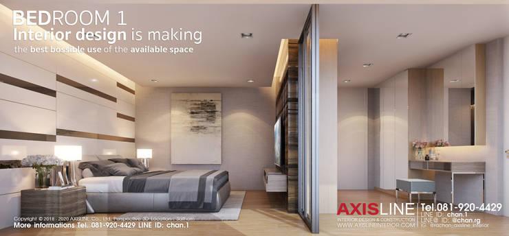 ออกแบบตกแต่งภายในห้องนอน 1 (Bedroom1):  ตกแต่งภายใน by บริษัทแอคซิสลาย จำกัด