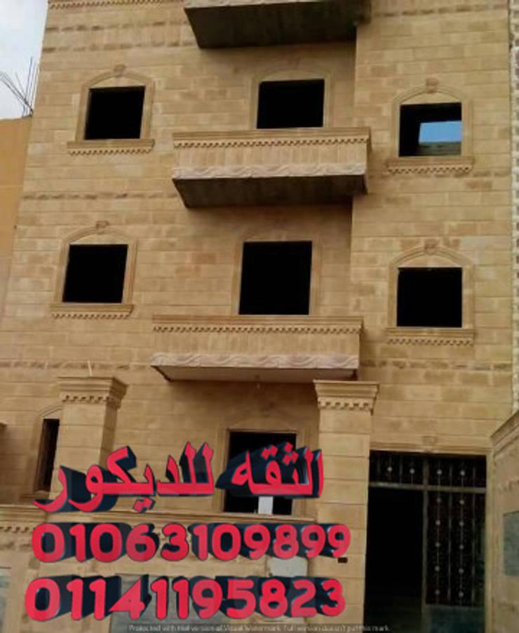 واجهات منازل حجر هاشمي:   تنفيذ شركه الثقه للديكور