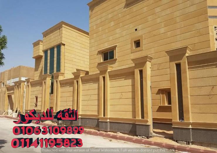اسعار حجر هاشمي:  المنزل تنفيذ شركه الثقه للديكور