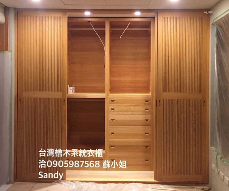 台灣檜木老料新作 系統衣櫃:  更衣室 by Sandy's Shop/台灣檜木系統精品家具