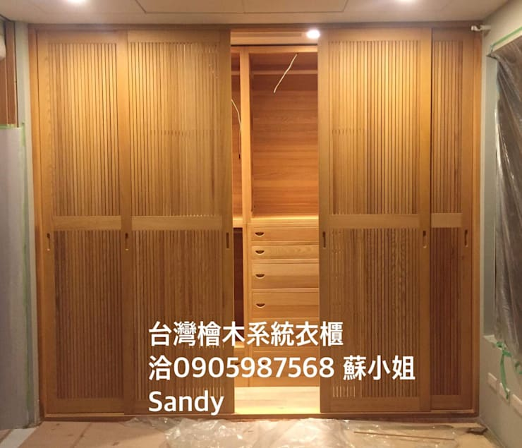 台灣檜木 系統衣櫃:  更衣室 by Sandy's Shop/台灣檜木系統精品家具