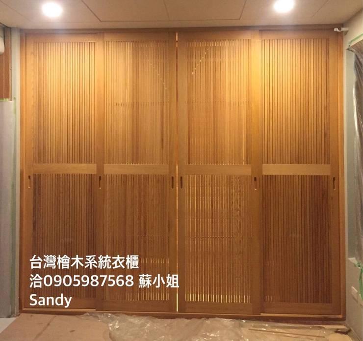 台灣檜木系統衣櫃:  更衣室 by Sandy's Shop/台灣檜木系統精品家具