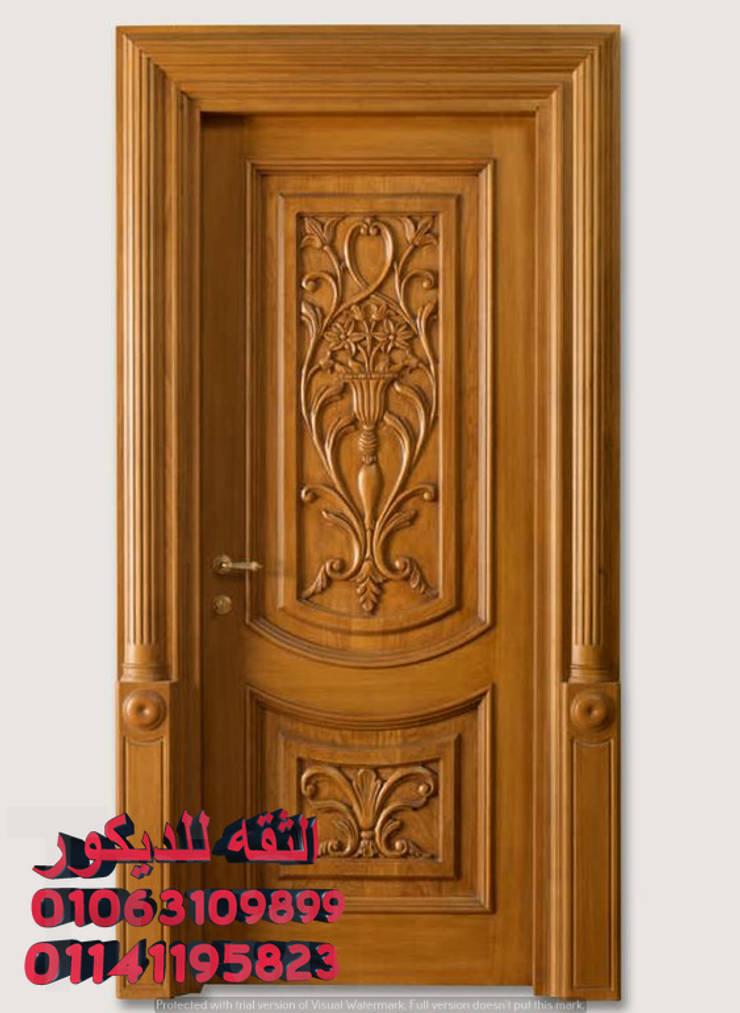 اسعار الابواب والشبابيك: كلاسيكي  تنفيذ شركه الثقه للديكور, كلاسيكي خشب Wood effect