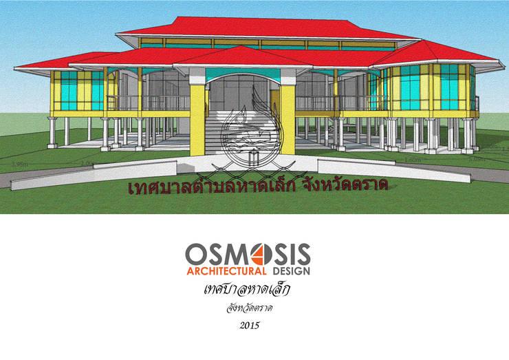 อาคารเทศบาลหาดเล็ก จังหวัดตราด:  วิลล่า by OSMOSIS Architectural Design
