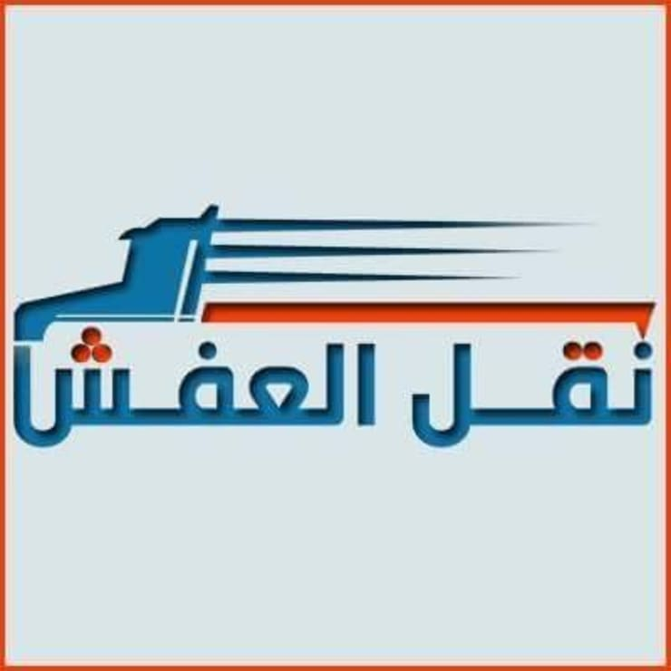 country  by دينا نقل عفش بالرياض0503613111/0545355925, Country
