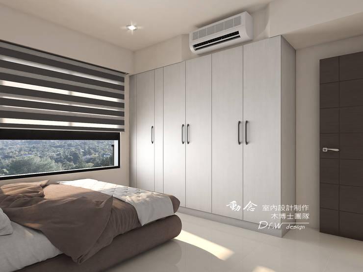 臥室/歐式系統傢俱:  臥室 by 木博士團隊/動念室內設計制作