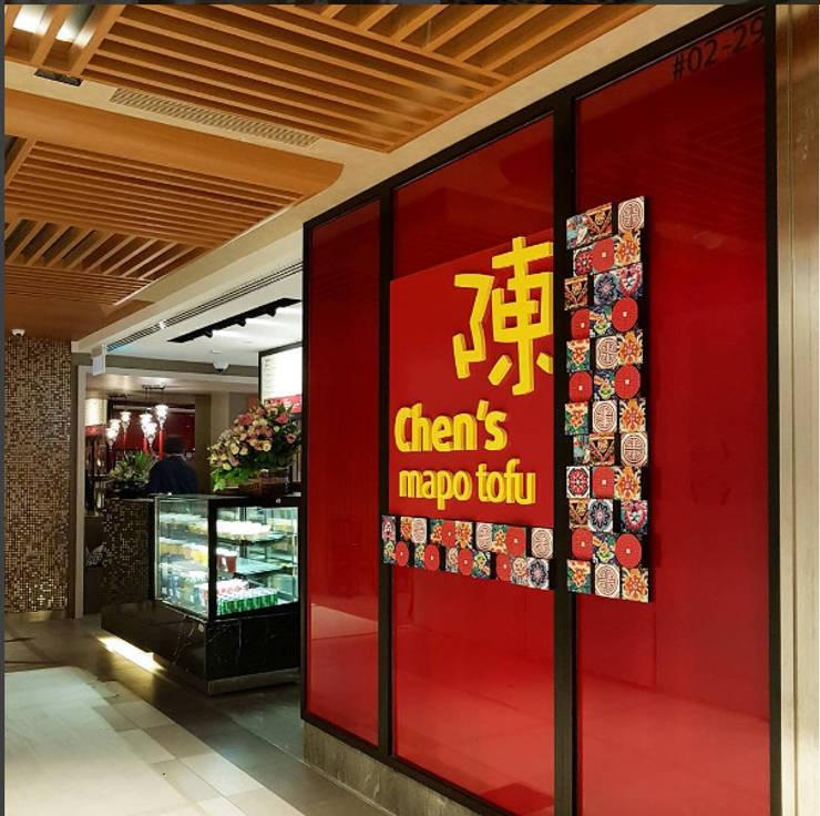 Tampak Depan :  Restoran by Bobos Design