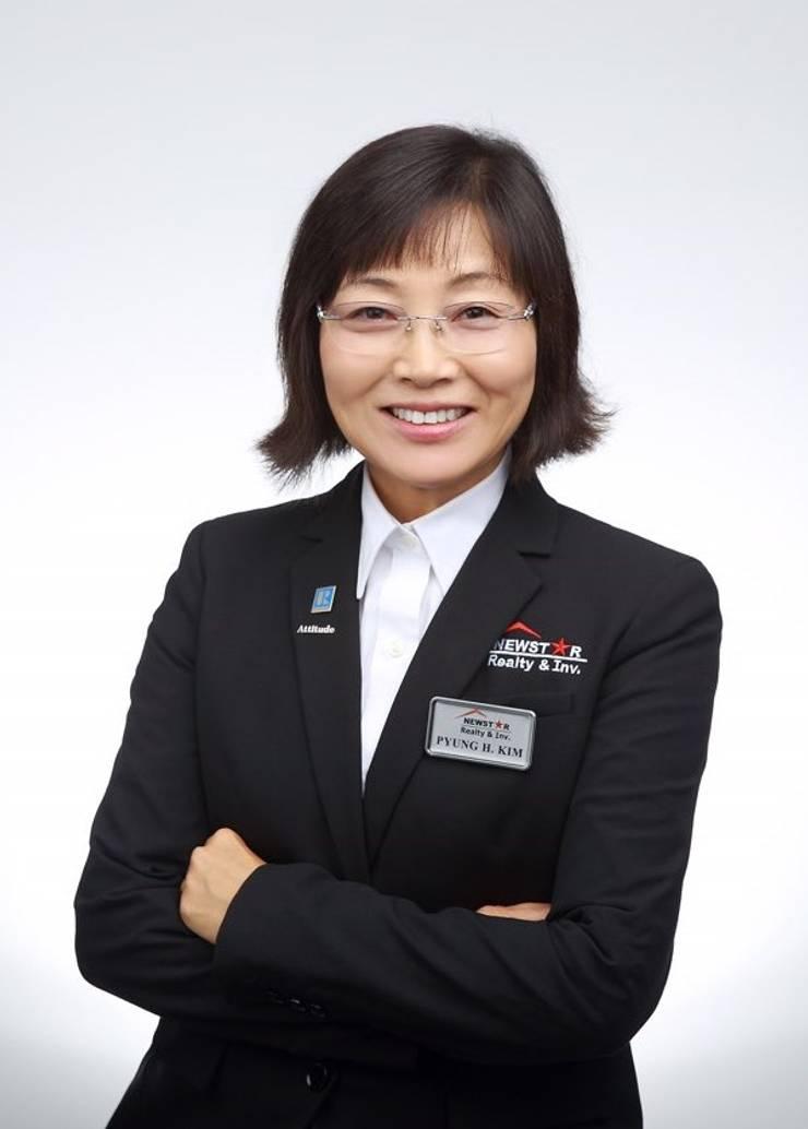 부동산 에이전트: 김평희뉴스타부동산의