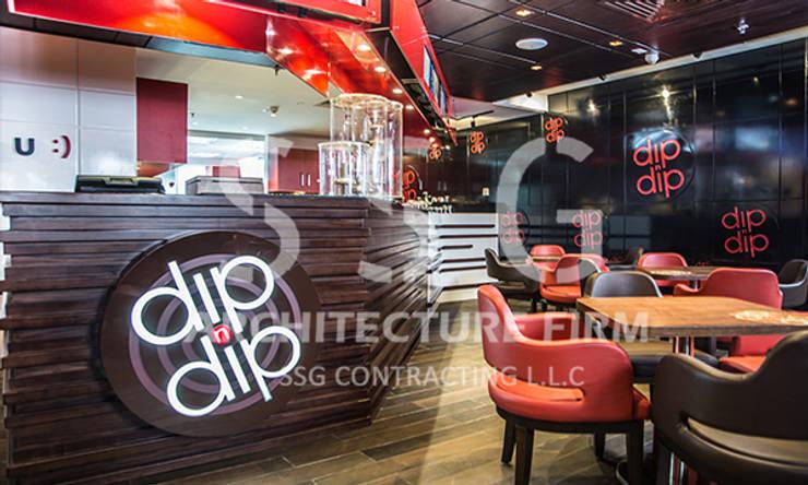 Dip n Dip:   تنفيذ SSG Contracting LLC