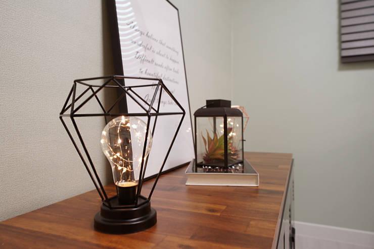 모던 인더스트리얼, 파주 빌라 프로젝트: 디자인 아버의  서재/사무실