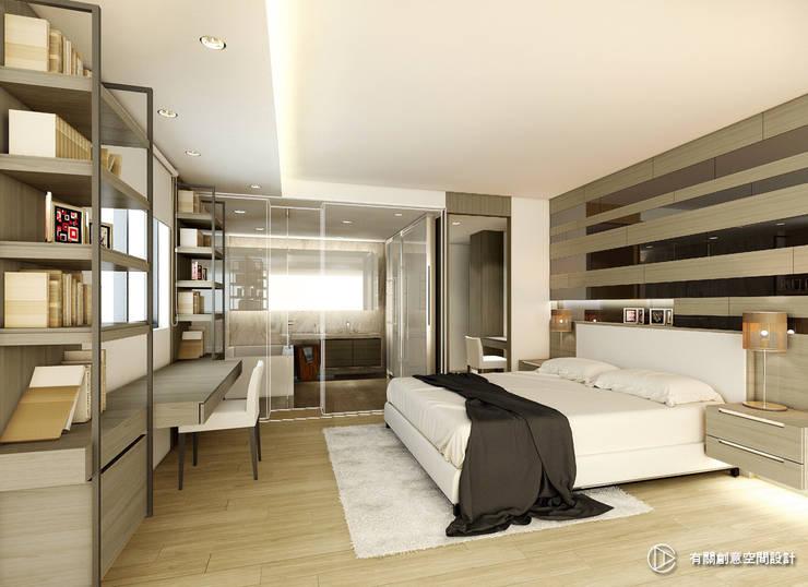 現代風格主臥室設計:  臥室 by 有關創意室內設計