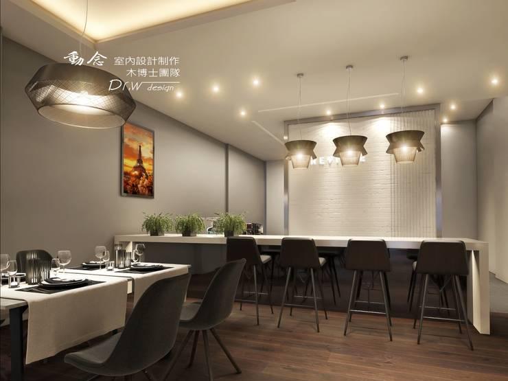 餐廳/商業空間:  餐廳 by 木博士團隊/動念室內設計制作