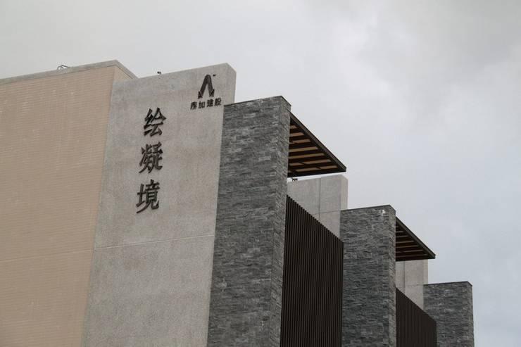 別墅外觀:  平屋頂 by 勻境設計 Unispace Designs