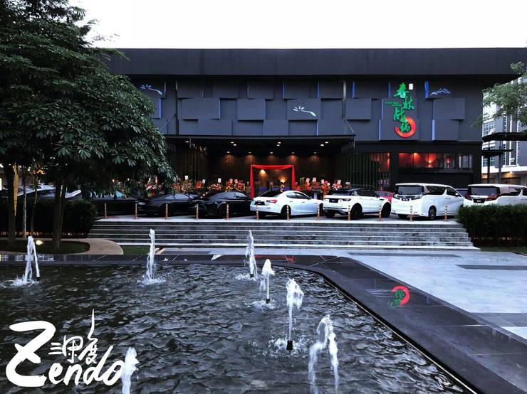 春秋戰國 - 柔佛:  餐廳 by Zendo 深度空間設計