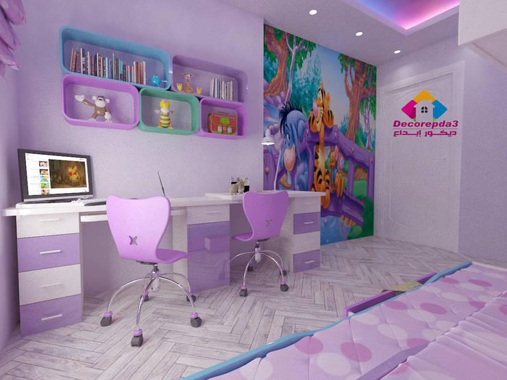 غرفة الاطفال تنفيذ ديكور ابداع