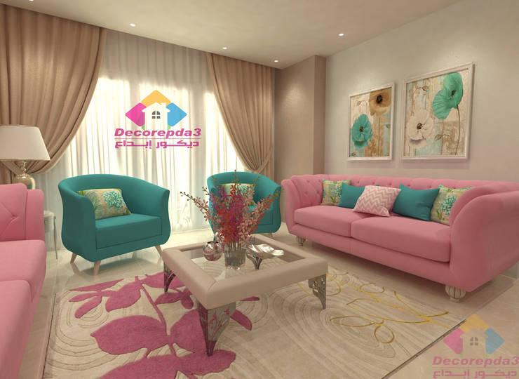 غرفة المعيشة تنفيذ ديكور ابداع